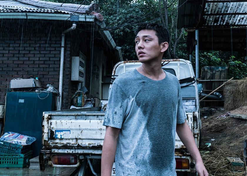 Ah-in Yoo en Burning (2018)