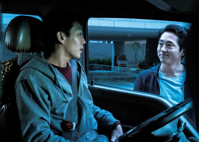 Ah-in Yoo y Steven Yeun en Burning (2018)