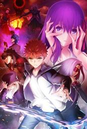 Fate Stay Night Heavens Feel Parte 2