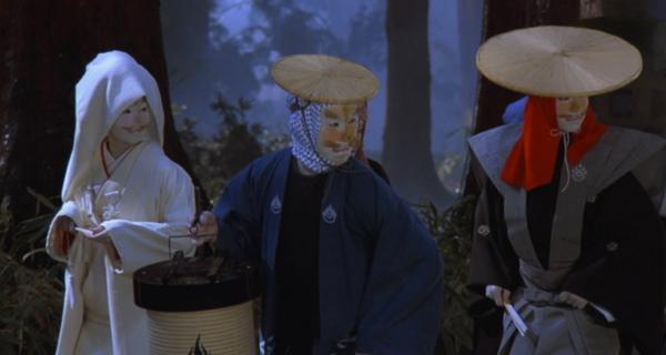 Los Sueños de Akira Kurosawa - Tráiler oficial