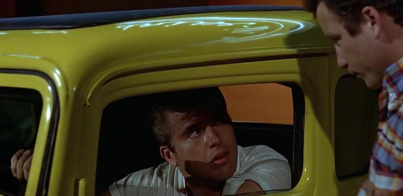 Videoteca Tomatazos | Locura de Verano (1973)