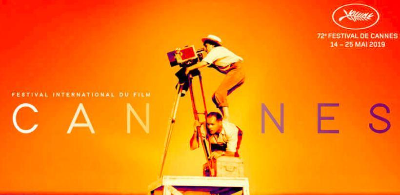 Cannes 2019: se revela la programación oficial de la edición 72