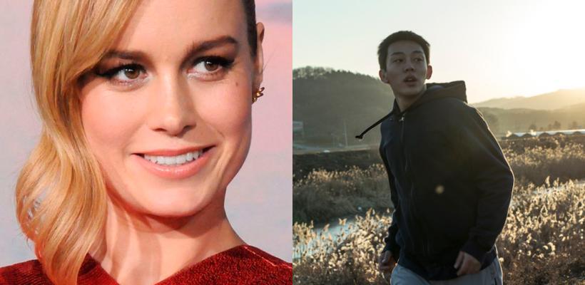 Brie Larson revela cuál es su película favorita