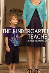 La maestra de Kinder