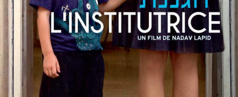 Trailer oficial - The Kindergarten Teacher