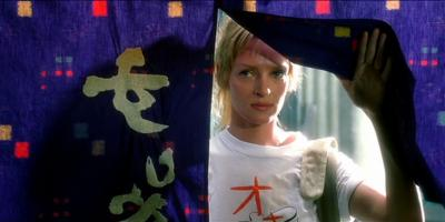 Kill Bill: La Venganza y sus influencias cinematográficas