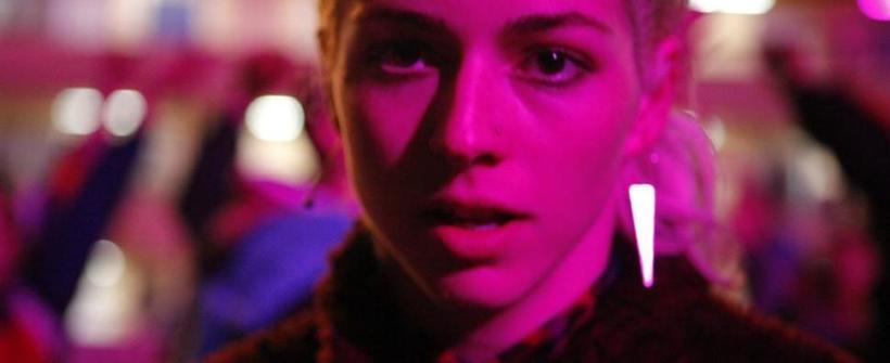 Ema - Trailer