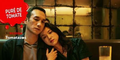RESEÑA: Largo Viaje Hacia la Noche  Onirismo poético y cinematográfico puro