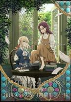 Violet Evergarden: Eternity and...
