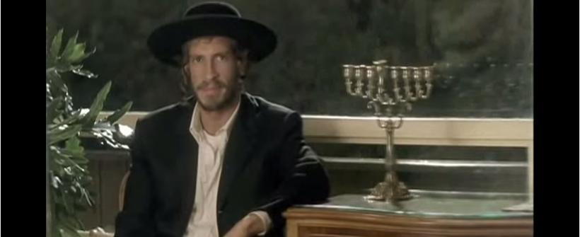 Morirse está en Hebreo - Tráiler Oficial