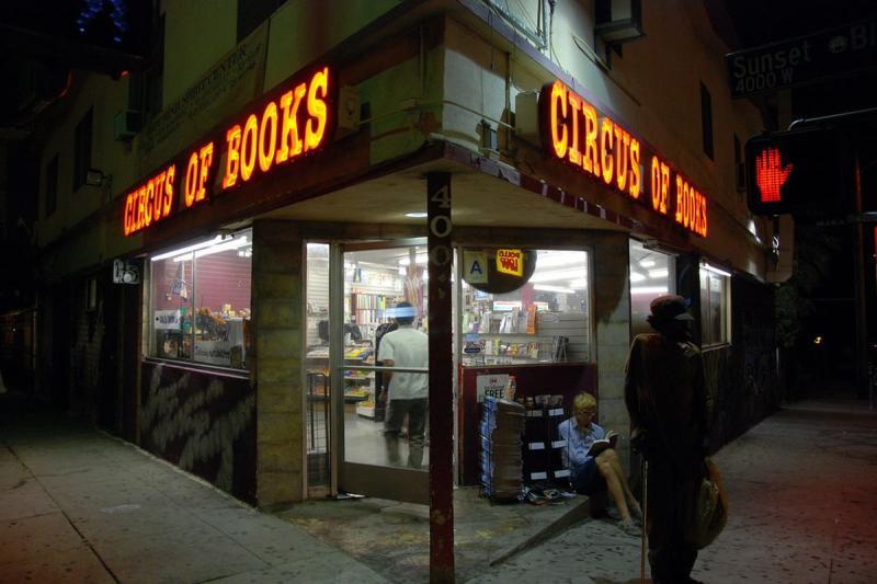 Circus of Books (2019)