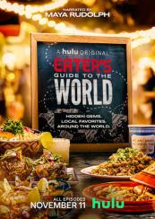 Eaters Guide to the World