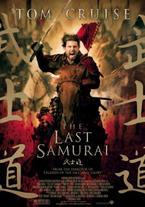 El Último Samurai