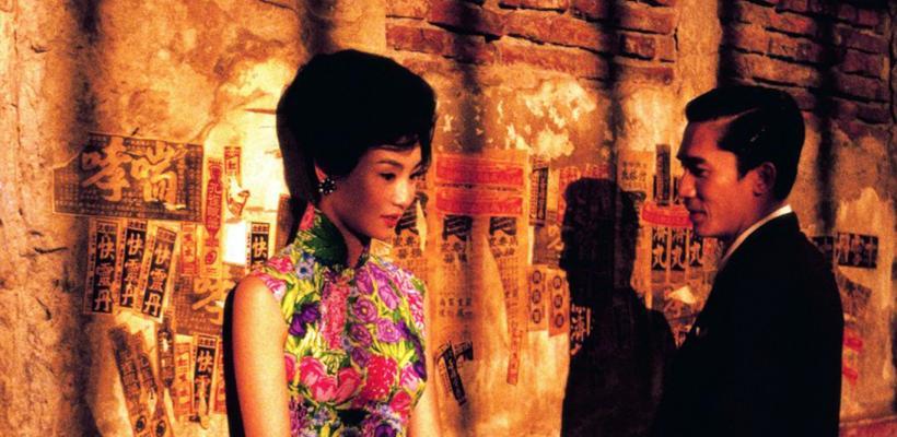 Deseando Amar, de Wong-Kar Wai, ¿qué dijo la crítica en su estreno?