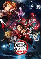 Demon Slayer: El tren infinito