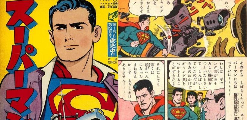 Superman va a protagonizar un nuevo manga en el que se va a enfrentar a algo inesperado