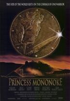 La Princesa Mononoke
