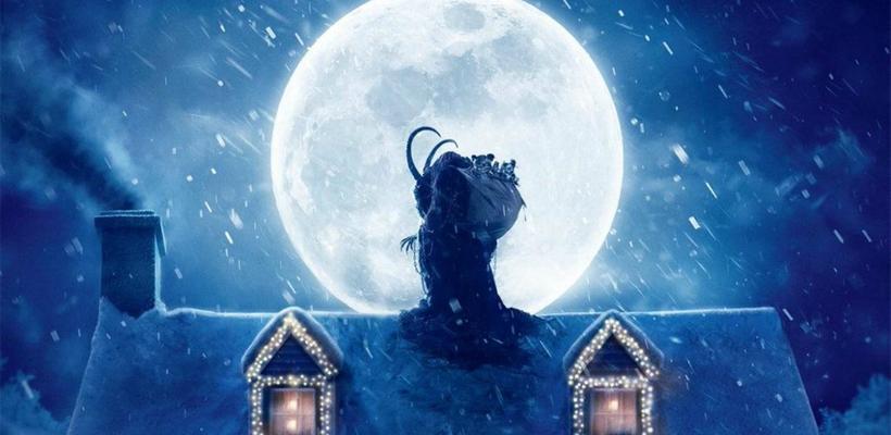 Krampus: Maldita Navidad estrena poster