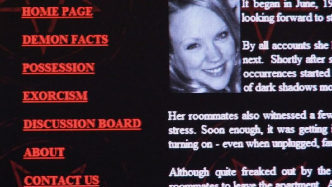 <em>Paranormal Activity</em>