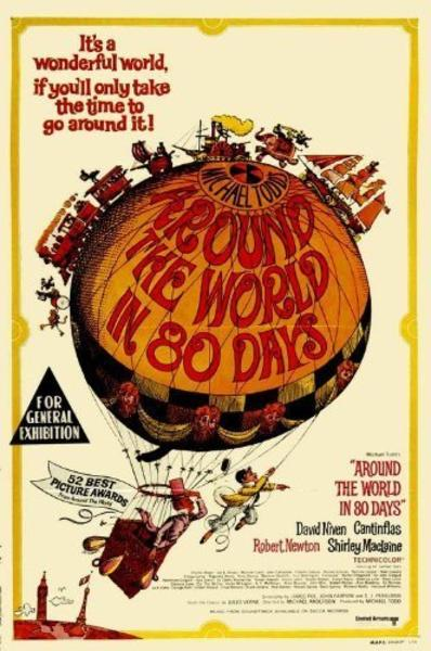 1956 - Warner Bros.