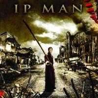 2008 - Mandarin Films