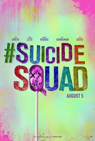 Poster Suicide Squad, Festival SXSW.