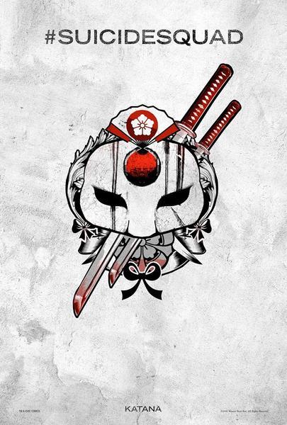Poster Suicide Squad, Katana, Festival SXSW.