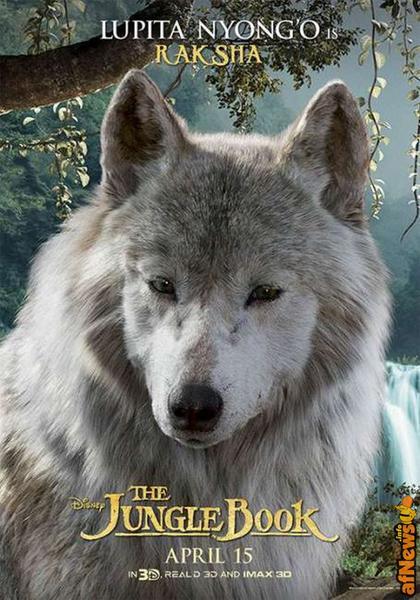 El Libro de la Selva #3 Estreno: 15 de abril