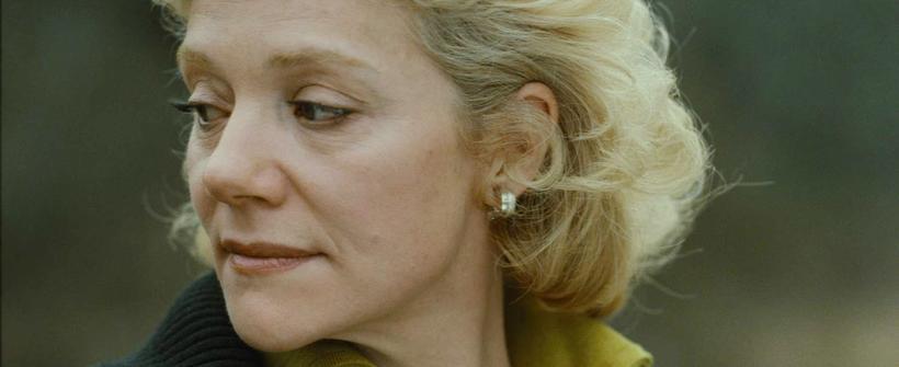 La Mujer Sin Cabeza - US Trailer