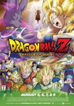 Dragon Ball Z: La Batalla de los...