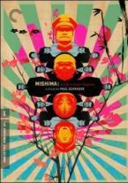 Mishima: Una vida en Cuatro...